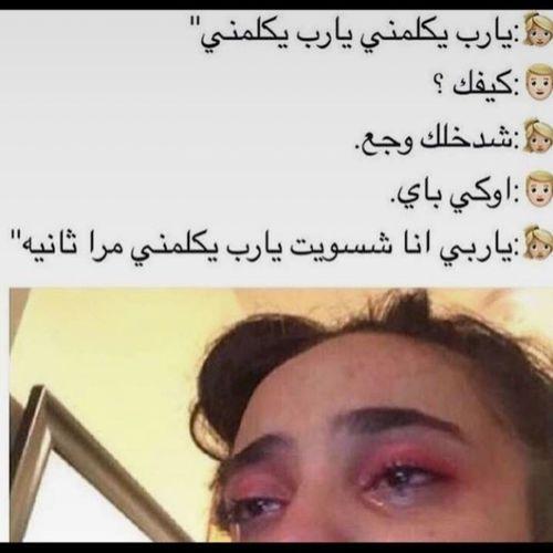ههههههههههههههههه 😂😅☝🏻