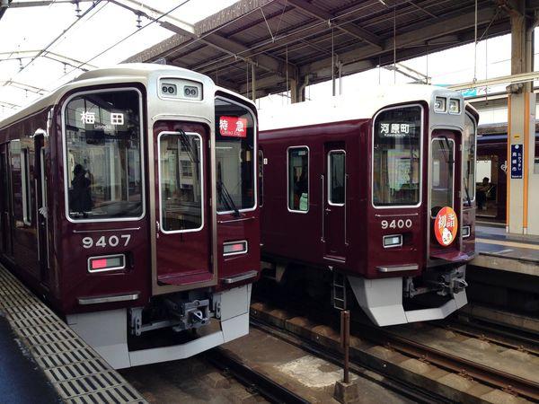 I think it is very nice moment!! I like this train Hankyu Train OSAKA Japan First Eyeem Photo