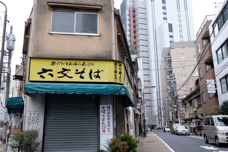 六文そば Fujifilm Fujifilm X-E2 Fujifilm_xseries Japan Japan Photography Kanda Soba Restaurant Soba Stand Street Streetphotography 六文そば 神田 蕎麦屋