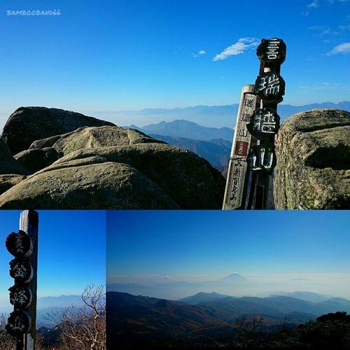 土曜日に瑞牆山、金峰山をダブルピストン行ってきたよ~!(*^^*) 風も穏やかで最高の山行になったよ~🎵(*≧∀≦*)✌ Relaxing Enjoying Life Mountain View Good Memory Holiday Memories Japan Mountain Blue Sky