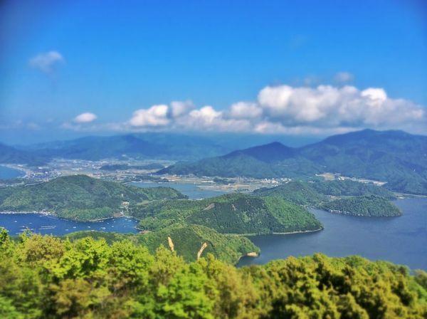 三方五湖 Beautiful Day Enjoying The Sun Peace And Quiet