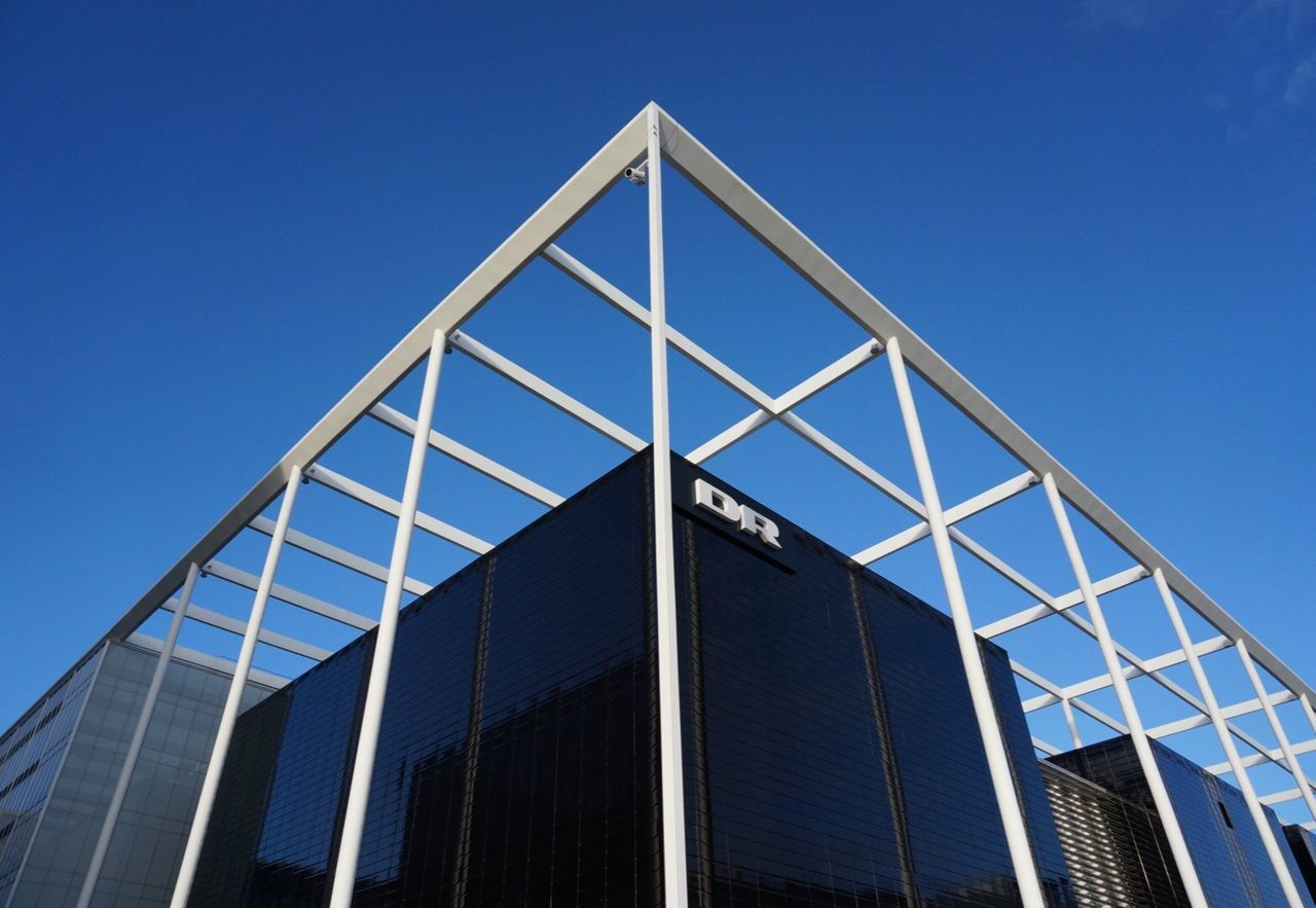 built structure, architecture, building exterior, clear sky, low angle view, modern, day, outdoors, blue, no people, sky