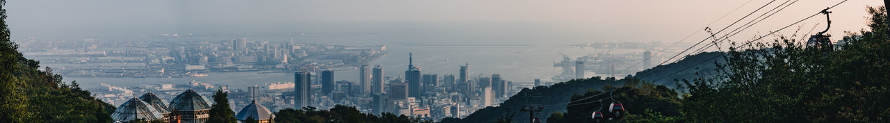 Kobe cityscape City Cityscape Japan Japan Photography Panorama Kobe