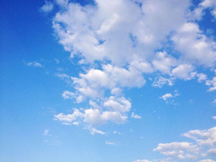 Beautiful Day Enjoying Life Happy Sunday Trabzon Clouds