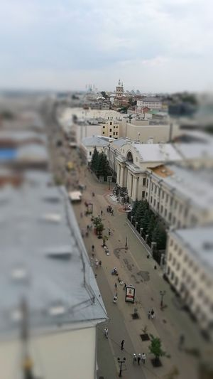 Казань Architecture Building Exterior Aerial View