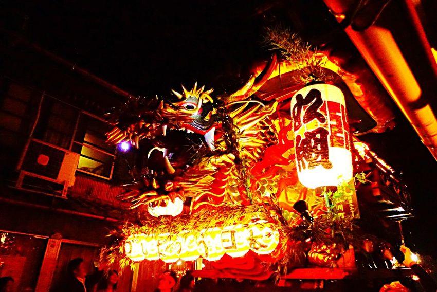 唐津くんち Gorgeous Festival 祭 Matsuri Karatsukunchi 山笠 Dragon Cultures Illuminated