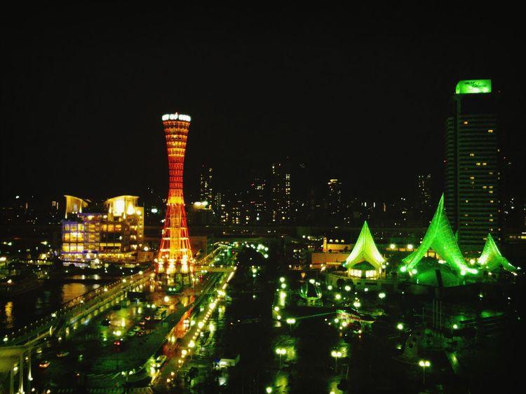City Landscape Nightscape City Lights Port Tower