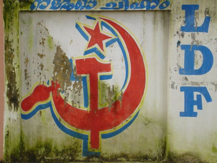 Hammer & Sickle India India Showcase Kerala Red Star Text Wall - Building Feature