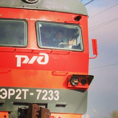 Помогалы всегда рады меня видеть;) РЖД Train Moscow Rzd