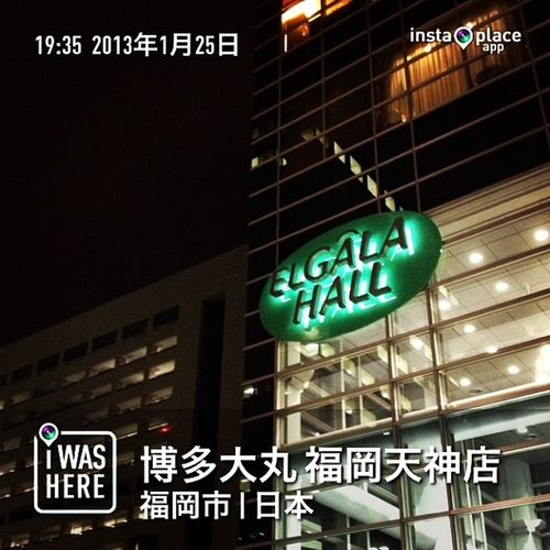 InstaPlace Instaplaceapp Instagood Photooftheday Instamood Picoftheday Instadaily Photo Instacool Instapic Picture Pic @instaplaceapp Place Earth World 日本 福岡市 博多大丸福岡天神店 Street Day