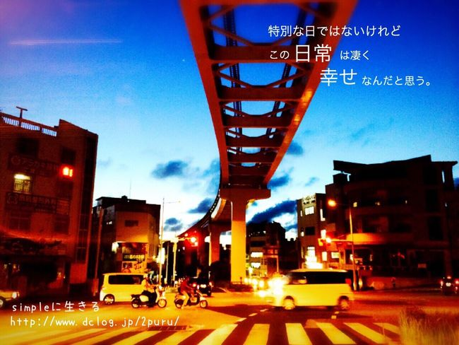 Common scenery 日常風景