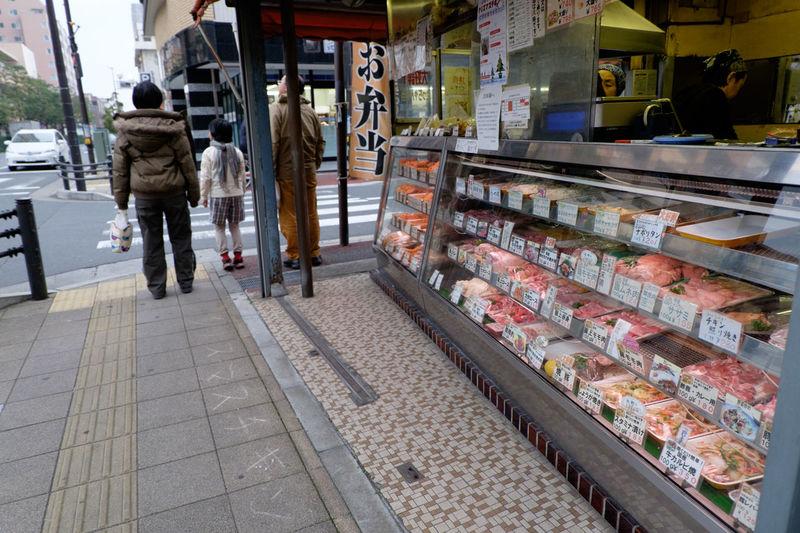 Butcher Fujifilm Fujifilm X-E2 Fujifilm_xseries Japan Japan Photography Meat Shop Meat Store Meatshop Shop Street Streetphotography お肉屋さん 肉屋