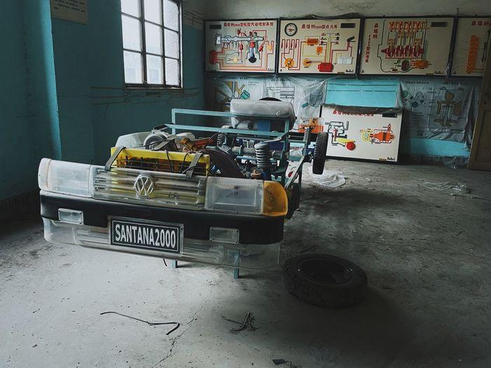 Abandoned shopping cart at home