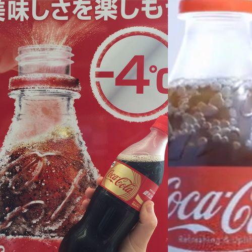 アイスコールド コカ・コーラ Cocacola -4℃