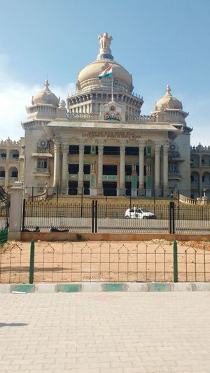 Architecture Dome History Politics And Government Outdoors Bangalore
