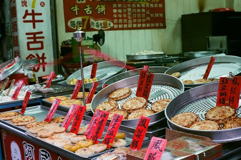 Local food in Lu-kang old street, Taiwan. 135film 135mm Changhua Lukang Old Street Taiwanese Food Film Photography Market Stall Ready-to-eat Taiwan Style Taiwanese Festival Traditional Food Lukang Tourism Old Town