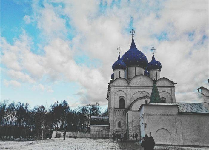 Russia Architecture Church Winter