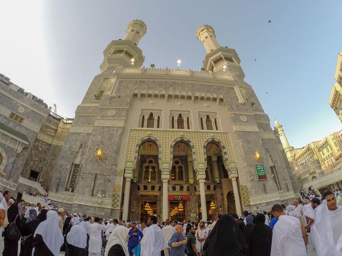 Al-Haram