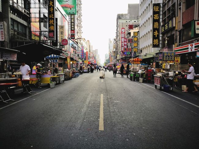 Building Exterior City Street City Street Architecture Built Structure Travel Destinations City Life Outdoors People Day Large Group Of People Nightmarket 夜市 Streetphotography Arts Culture And Entertainment