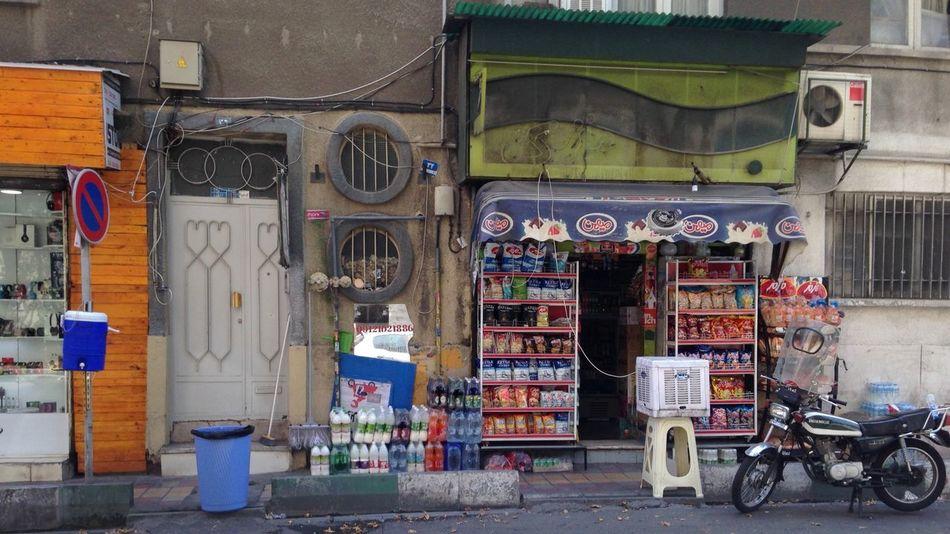 Tehran Iran City Shop Architecture Details Urban Exploration Motorcycle Building Exterior