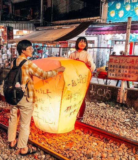 Lantern festival Lantern Lantern Festival Lanternfestival Chinese New Year Taiwan Shifen Pingxi Make A Wish Place Of Worship Spirituality Belief Religion