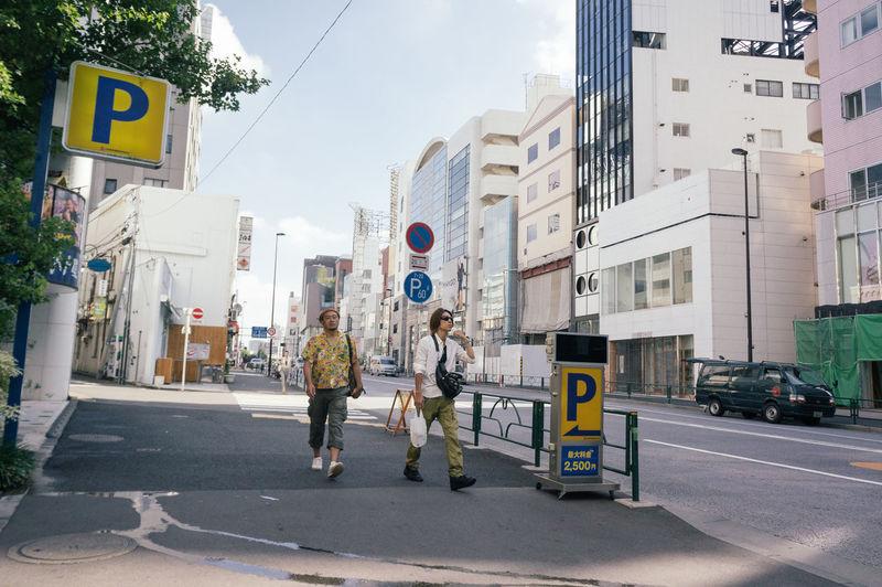 Tokyo Street #3