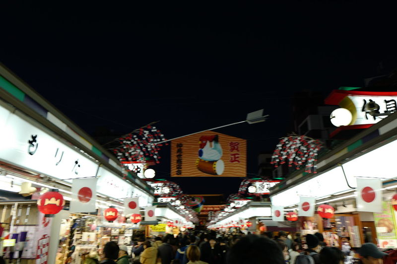 asakusa newyear tokyo japan Store Crowd Building Exterior Large Group Of People Celebration City Tradition Holiday - Event Shopping Mall People Market Architecture Retail Place Night Adult Sky Adults Only Outdoors