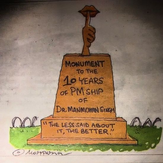 Dedicated to our very own 'The Silent' Prime Minister. Monument BangaloreMirror PrimeMinister Silent ManmohanSingh KeepYourMouthShut
