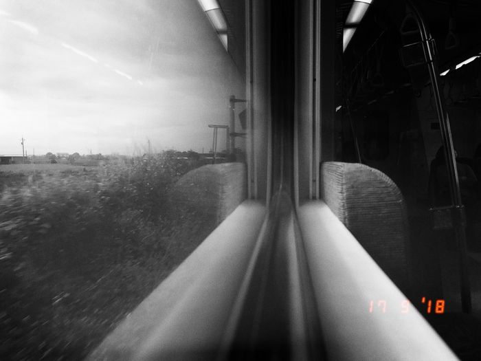 Blurred motion seen through train window