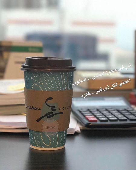 Coffee Break ابوظبي_الامارات Drink Close-up Tea - Hot Drink Coffee Pot