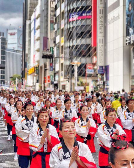 Parade Tokyo