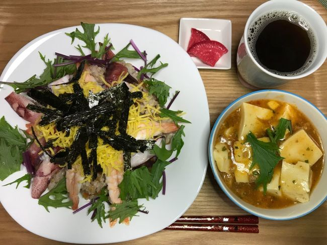 Dinner Japanese Food MadeByMom Sushi