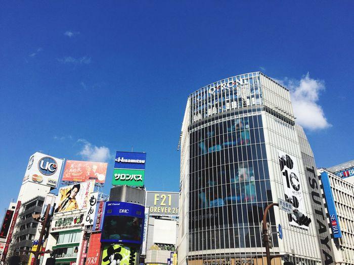 Shibuya Shibuyacrossing Shibuya_tsutaya Blue Sky Blue Sky