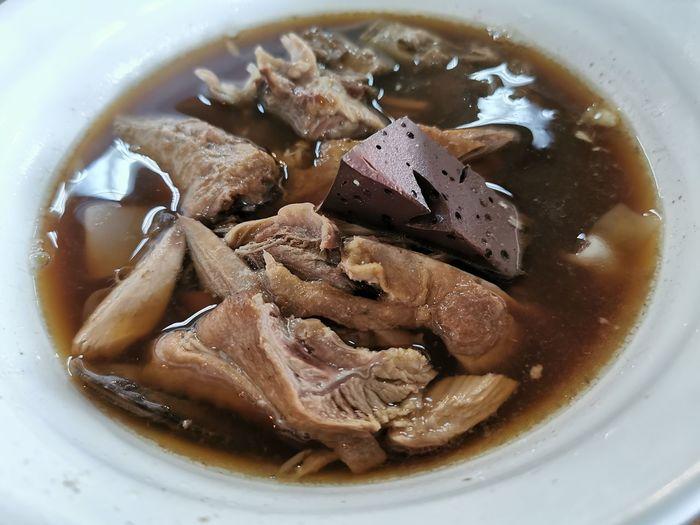 Soup Meat