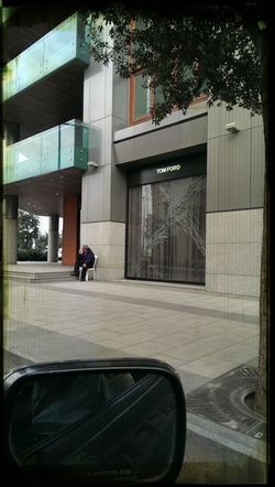 Tom Ford store with broken glass after the car Explosion which occurred in Beirut Lebanon last #friday December 27, 2013!
