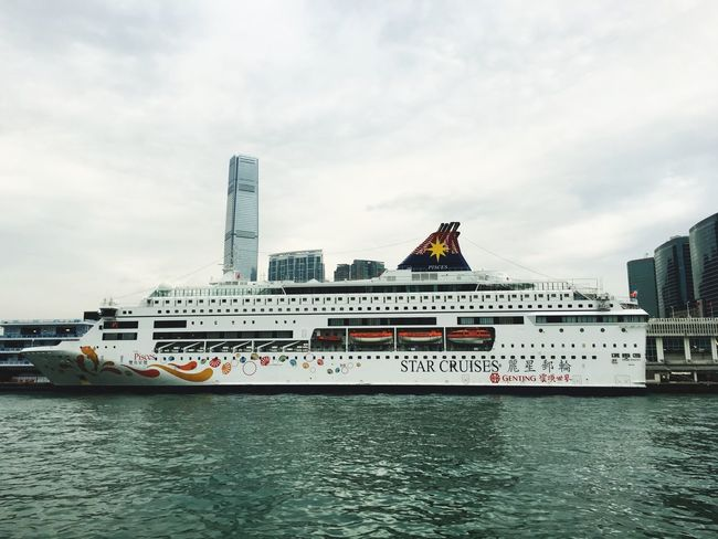 Nice to see old Vikingline M/S Kalypso doing reasonably (!) well in - Hong Kong These Days Casino StarCruises