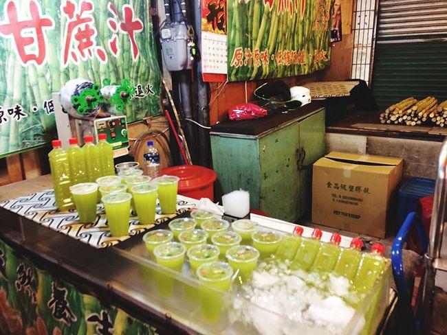 Exotic Foods Sugarcanejuice Sugarcane Fresh Juice Raohe Raohe Night Market Taiwan Taipei Taipei,Taiwan Taipei 101 Taipei City Night Market Food And Drink Crowds Crowds Of People Eating Outdoors Large Group Of People Street Food