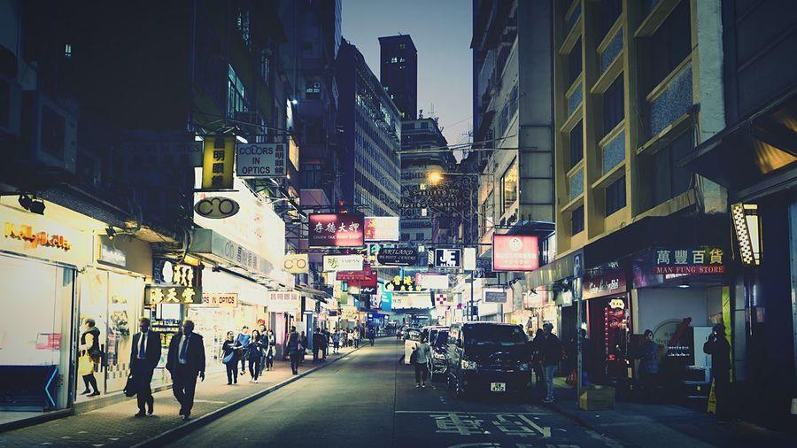TST evening HongKong Discoverhongkong Leica Leicaq Nightphotography Streetphotography Night Lights Light And Shadow Eyeemphotography EyeEmBestPics EyeEmBestEdits EyeEm Gallery EyeEm Best Shots Eye4photography  Evening