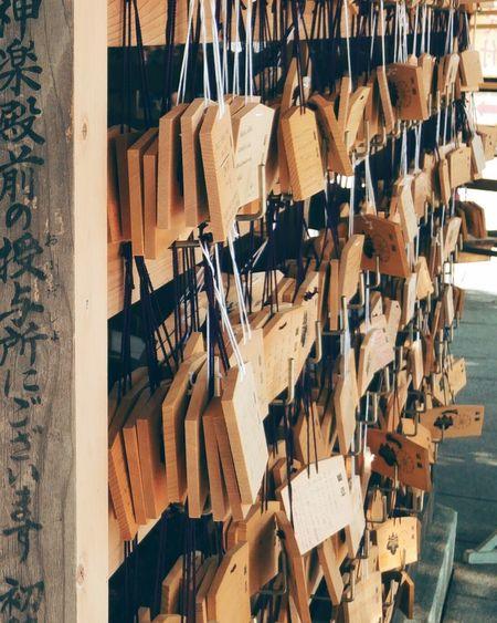 Ema plaques at Meji shrine. Japan Tokyo Place Of Worship Travel Destinations Built Structure Architecture Religion EMA Plaques Plaque Meji Shrine Mejiro Japanese Garden Meji Meji Temple