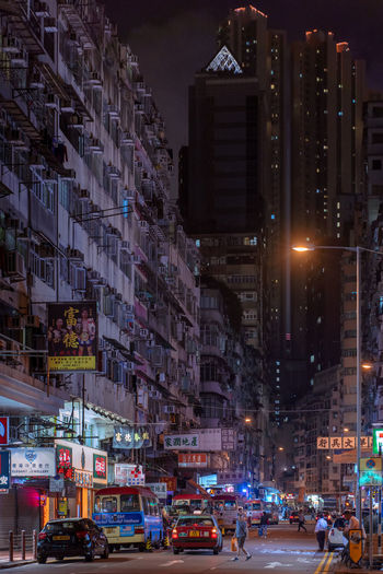 Yau Ma Tei 油麻地 Old Buildings 上海街 佐敦上海街 Shanghai Streets Lifestyles Moodygrams EyeEm Best Shots EyeEm Selects EyeEm Gallery Building Exterior Architecture City Built Structure Car Street Motor Vehicle Mode Of Transportation Illuminated Building Transportation Land Vehicle Night City Street City Life Residential District Incidental People Group Of People Traffic Motion Office Building Exterior Skyscraper Busy The Art Of Street Photography My Best Photo