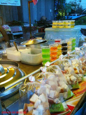 Breakfast Patongko Deep-fried Dough Stick Bread Custard Thaifood Thai Food Thailand Photos Delicious