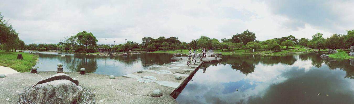 Park Taiwan Traveling Yilan