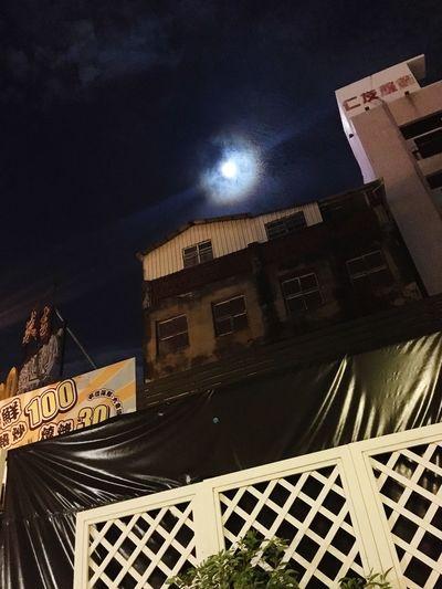 今天的月亮特別不一樣🌕 First Eyeem Photo
