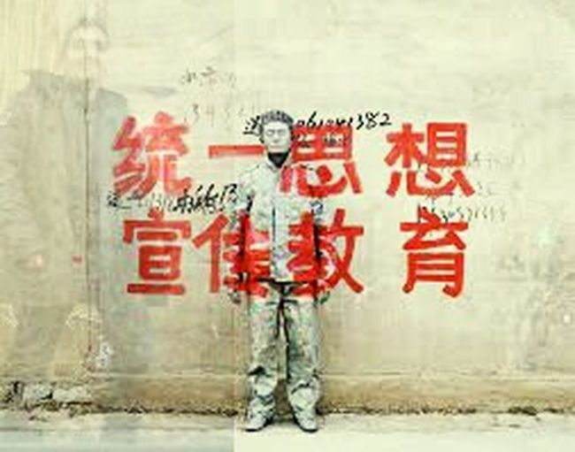 Selfie With Invisible Artist Liu Bolin