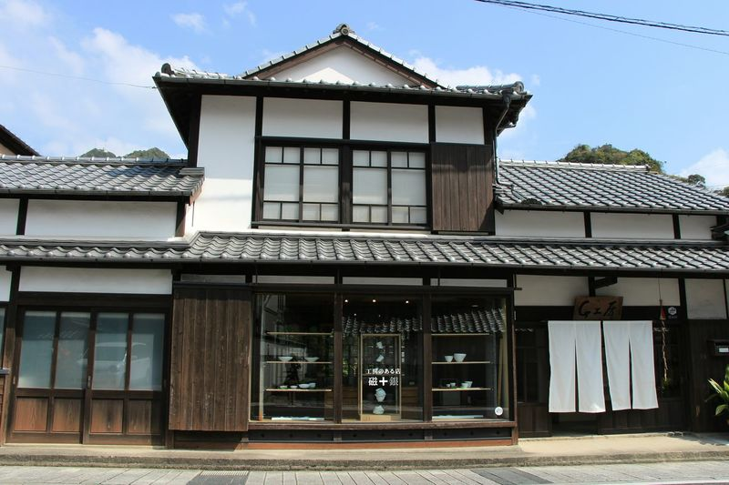 Arita Saga,Japan TOWNSCAPE Architecture Machiya Porcelain  Walking Around
