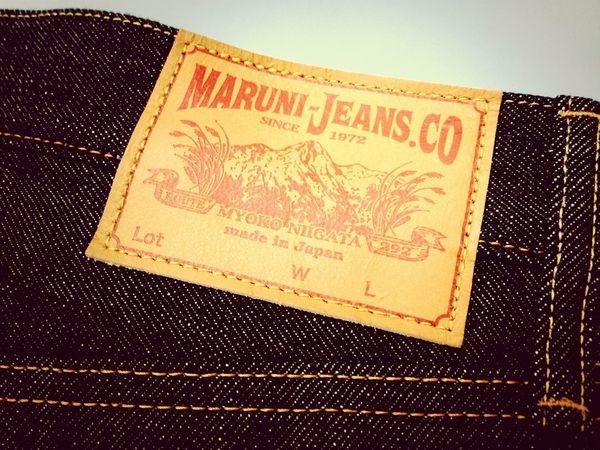 最高傑作のジーンズ完成しました。