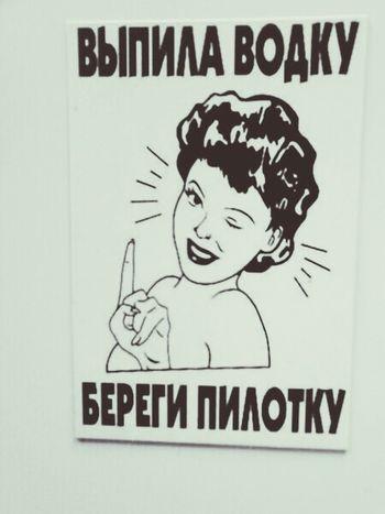 Санкт-Петербург алкоголь Text Communication Western Script Creativity Art And Craft Representation Close-up Sign Wall