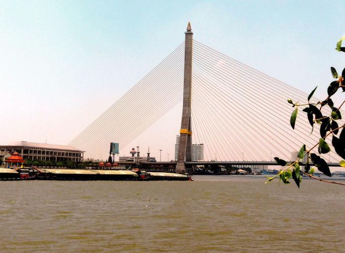 Rama VI Bridge,
