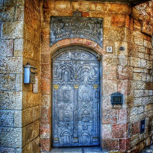 Open to receive... Jerusalem Jewishquarter Kaballah Israel Door Street Jewish Jew