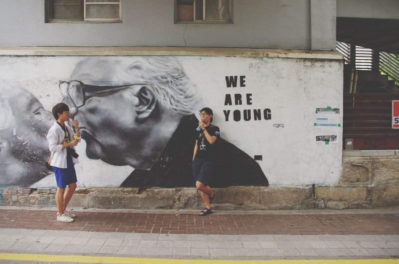 We Are YOUNG~